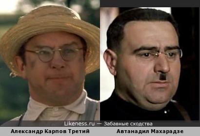 "Карпов в ""Приключениях ... Чонкина"