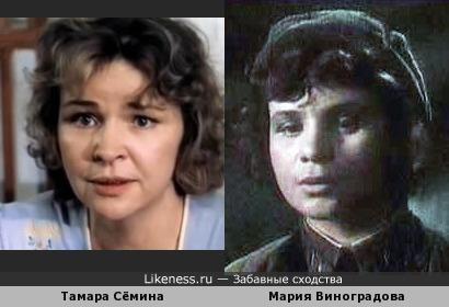 Неожиданная пара Сёмина-Виноградова :-)