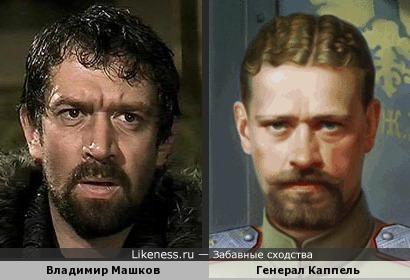 Два Владимира: генерал и артист