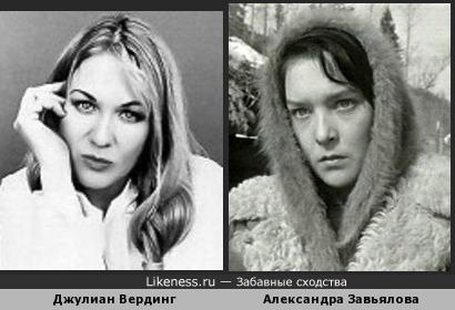 Советская актриса и немецкая певица. Обе из прошлого века