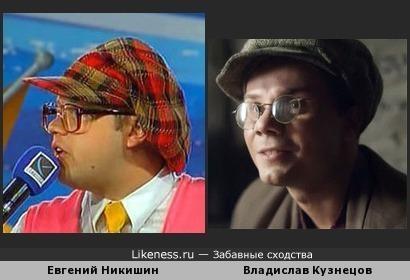 Владислав Кузнецов в роли Земнухова напомнил Никишихина