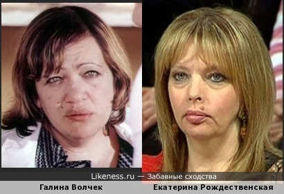 Екатерина Рождественская напомнила