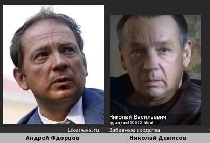 Денисов и Фдорцов: любимое амплуа - менты)