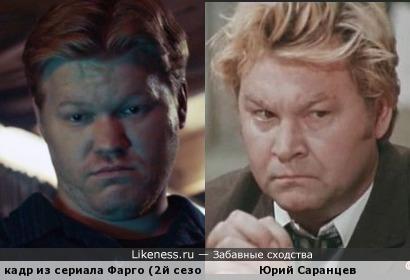 Джесси Племонс - Юрий Саранцев