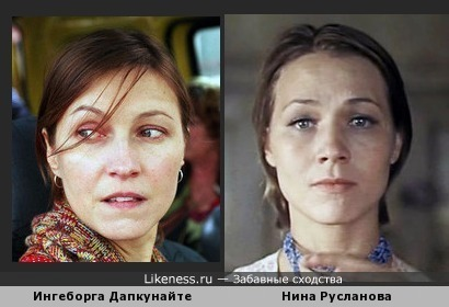 Дапкунайте напомнила молодую Русланову