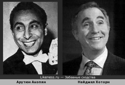 Найджел Хоторн похож на Арутюна Акопяна