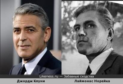 Клуни похож на Лаймонаса Норейку