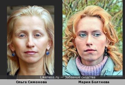 Малоизвестная актриса Ольга Симонова похожа на Марию Болтневу