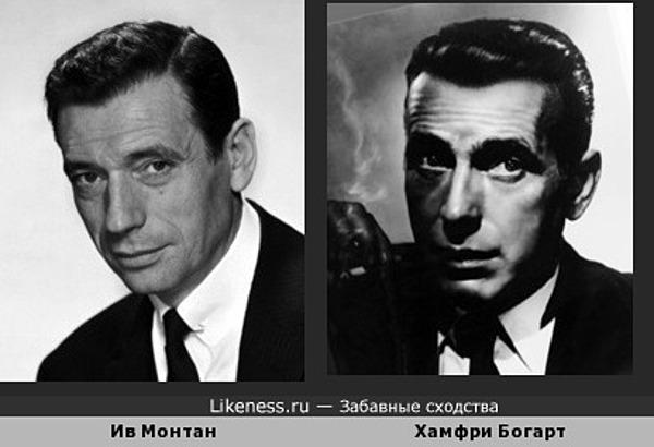 Ив Монтан напомнил Хамфри Богарта