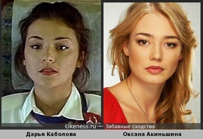 Дарья Каболова напомнила Акиньшину