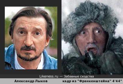 """Точно знаю, что Лыков в """"Франкенштейне"""
