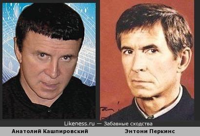 Перкинс в образе Кашпировского
