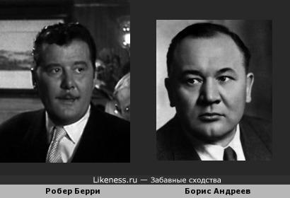 Великие актеры ушедшей эпохи: Андреев и Берри