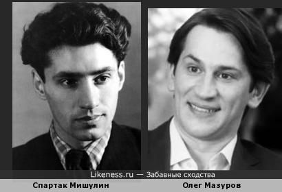 Разница в два поколения... Жаль, что мало фото Спартака в интеренете, не смог подобрать лучше