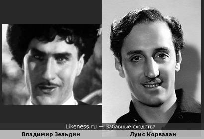 Корвалан в юности был похож на своего ровесника, ветерана российской сцены