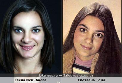 Елена Исинбаева и молодая Светлана Тома