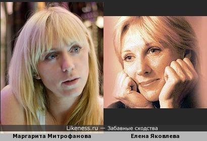 Смотрел, смотрел я на фото Митрофановой и увидел Яковлеву)