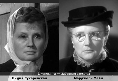 "Марджори Майн в к/ф ""Лицо женщины"