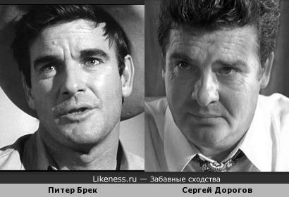 Питер Брек / Сергей Дорогов. 30 лет - разница в возрасте