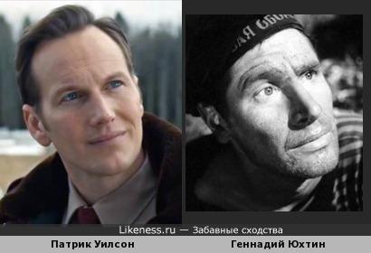 Патрик Уилсон / Геннадий Юхтин