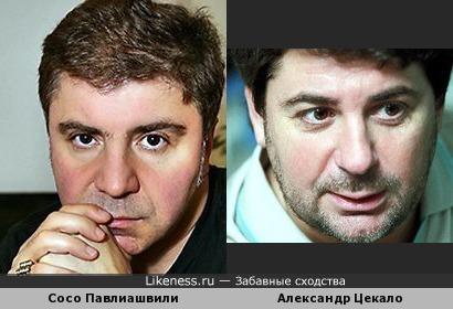 Павлиашвили - Цекало: почему их никто не сравнил раньше?