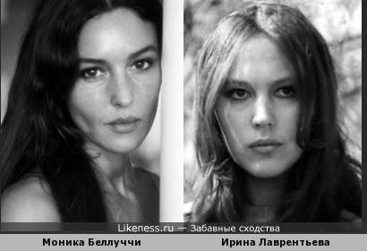 Моника Беллуччи на актрису советского кино