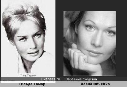 Сквозь образ Тильды Тамар проступила Алёна Ивченко (репост)
