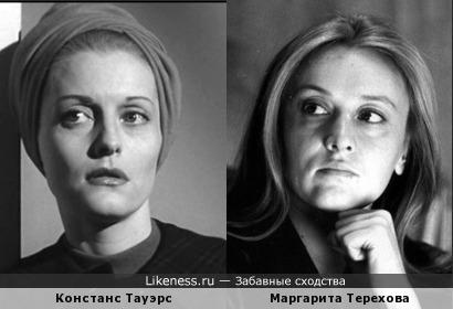 Констанс Тауэрс / Маргарита Терехова