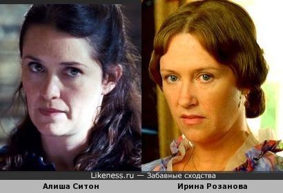 Первое впечатление от Алишы Ситон - Ирина Розанова