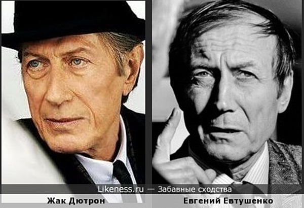 Жак Дютрон в зрелом возрасте стал похож на Евтушенко