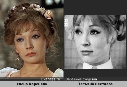 Татьяна Бестаева и Елена Коренева