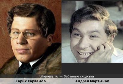 Гарик Харламов изобразил Андрея Мартынова