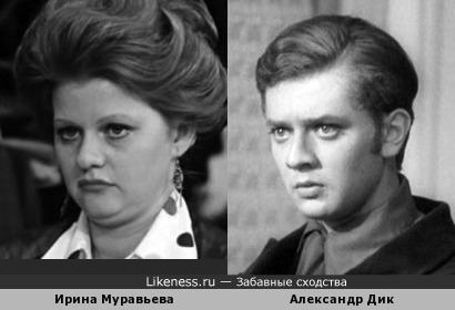 Народные артисты - ровесники: Ирина Муравьева и Александр Дик