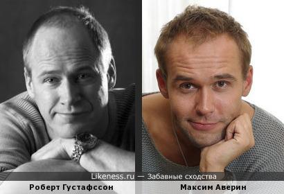Новое лицо на сайте - Роберт Густафссон. Пост третий - с Авериным