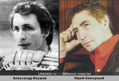 А таким Александра Якушева кто-нибудь помнит? Ни дать, ни взять - Каморный