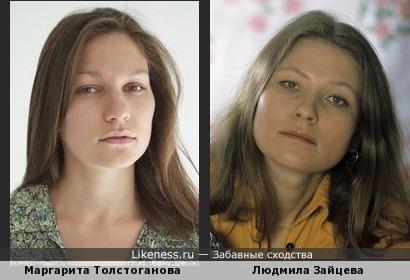 Молодая актриса Маргарита Толстоганова на Людмилу Зайцеву
