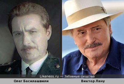 Олег Басилашвили и Виктор Лану