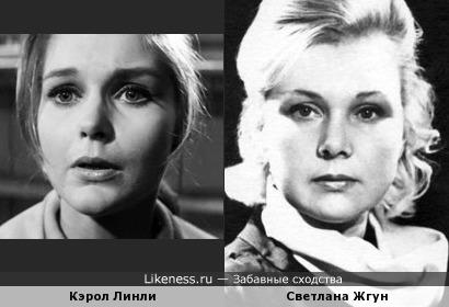 """Кэрол Линли (в к/ф """"Исчезнувшая Банни Лейк"""") и Светлана Жгун"""