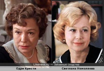 """Светлана Немоляева похожа на Одри Кристи (""""Великолепие в траве"""", 1961)"""