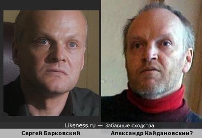 Барковский, Кайдановский... Или показалось?
