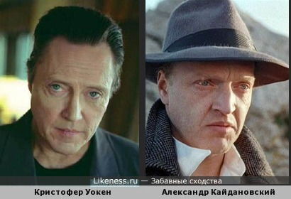 Кайдановский напомнил Уокена