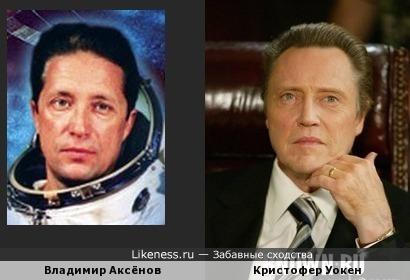 """Недоделанный вовремя """"покоритель космоса"""""""