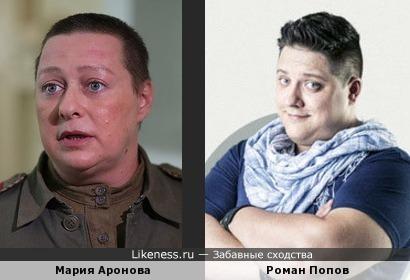 Командир «Батальона смерти» и полицейский с рублёвки