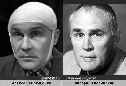 Алексей Кирющенко и Валерий Хлевинский