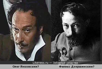 Пара Дзержинский-Янковский на этих фото выглядит, на мой взгляд, убедительно
