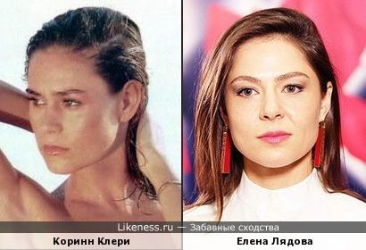 Елена Лядова немного напомнила молодую Коринн Клери