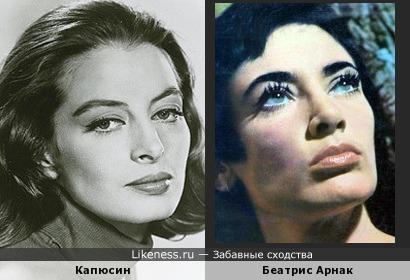 Французский стандарт для актрис 50-60-х годов прошлого века