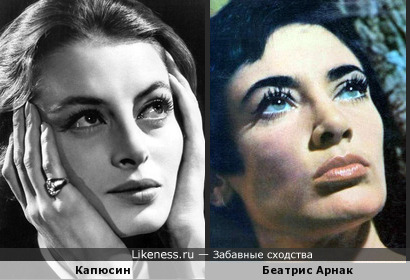 Французский стандарт для актрис 50-60-х г.г. Вариант 2. (по совету друзей)