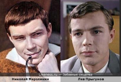 Юные красавцы советского кино: Николай Мерзликин и Лев Прыгунов