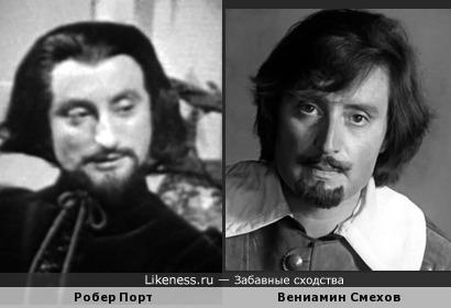 Вениамин Смехов и Робер Порт